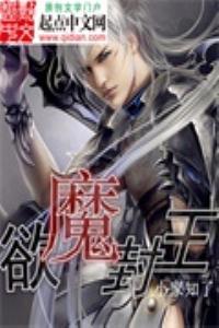大唐唯一的剑仙